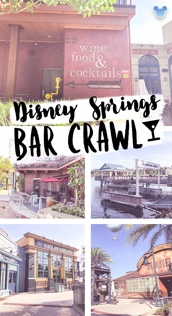 Disney Springs bar crawl tips and recommendations