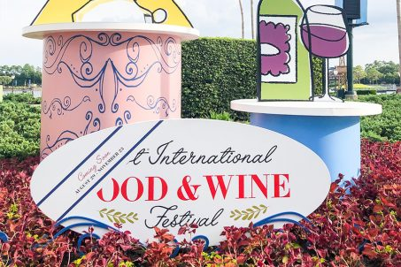 Epcot Food and Wine Festival Tips
